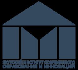 Якутский институт современного образования и инноваций